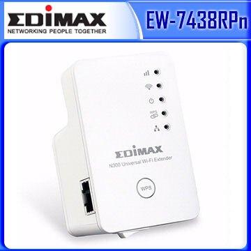 [富廉網] 訊舟 EDIMAX EW-7438RPn Mini N300 Wi-Fi 無線訊號延伸器