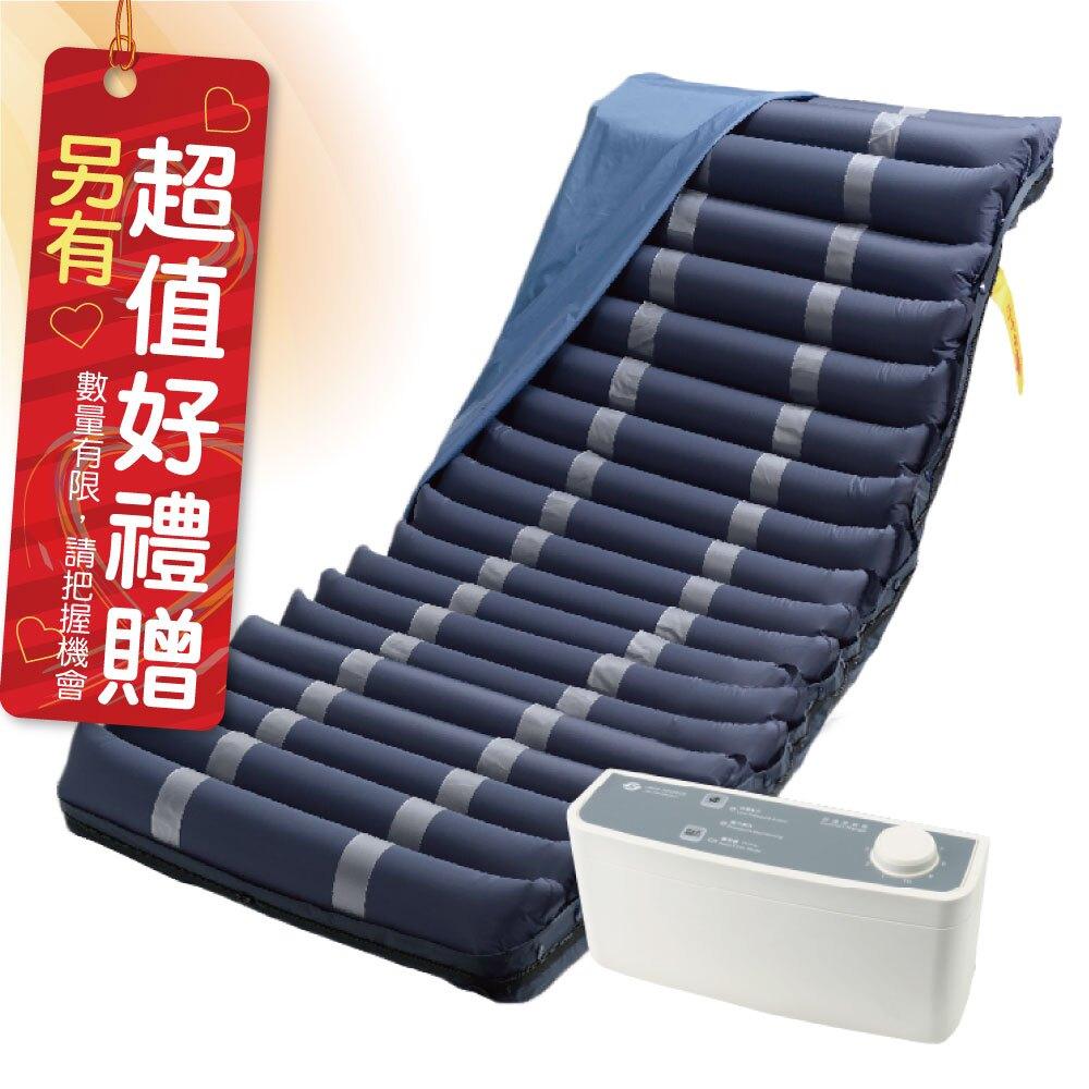 來而康 淳碩 交替式壓力氣墊床 TS-10A 4吋三管 氣墊床B款補助 贈 床包中單