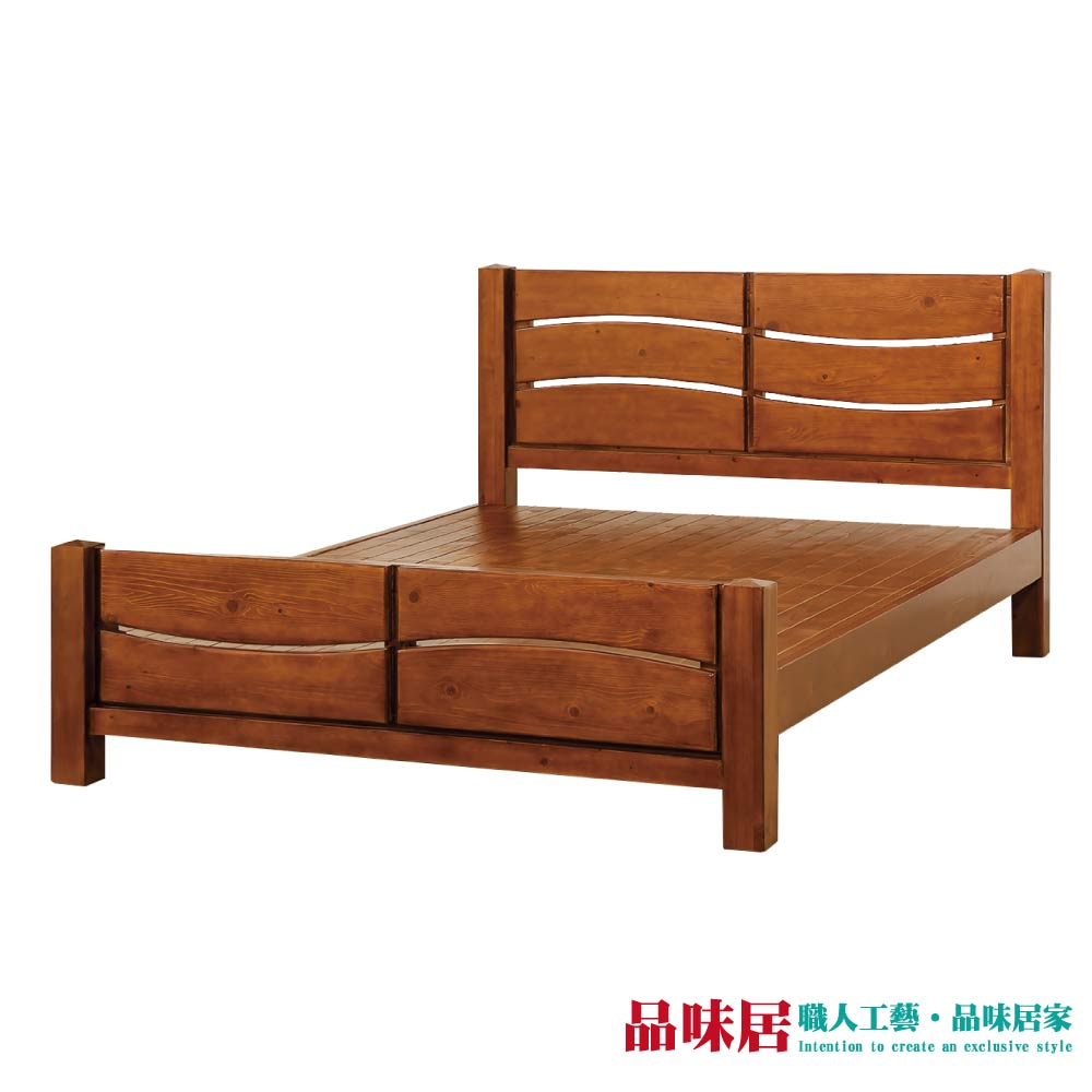 【品味居】賓拉可 時尚5尺實木雙人床台