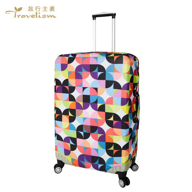 [travelism-潮流系列] #幾何圖案#s號18-20吋 超彈性行李箱套