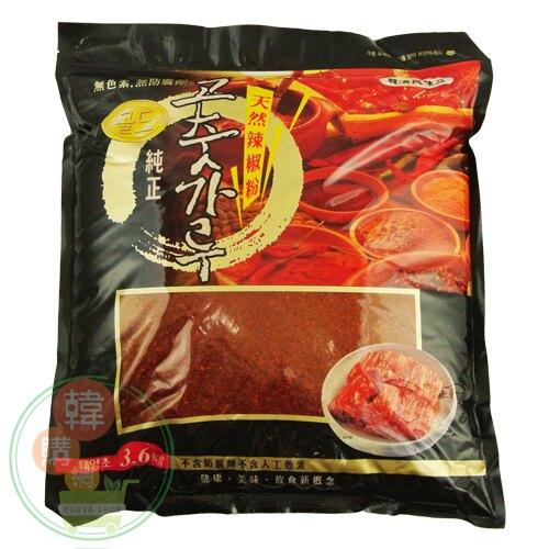 韓國頂級特A級辣椒粉(粗粉)3.6kg原裝【韓購網】[AB00018]