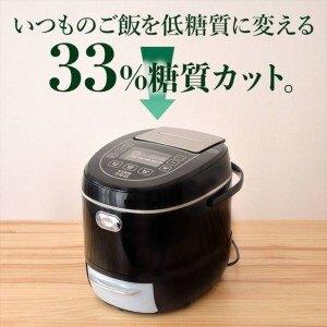 日本必買 醣質Cut電鍋 Sanko THANKO 多功能電子鍋 減醣電子鍋 健康 減肥 老人 糖尿病 低醣飲食 可製作使用肉類魚類、蔬菜等各類蒸煮料理。美體與保健人氣店家Metis的日本必買人氣品牌
