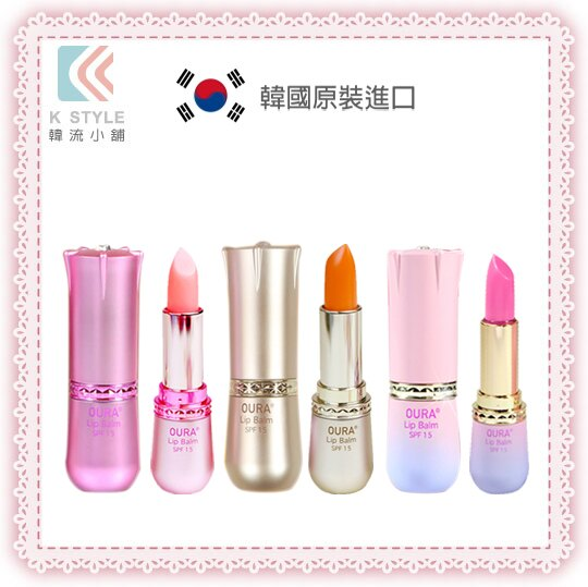 韓國 OURA 馬油修復護唇膏 3.3g 潤唇膏