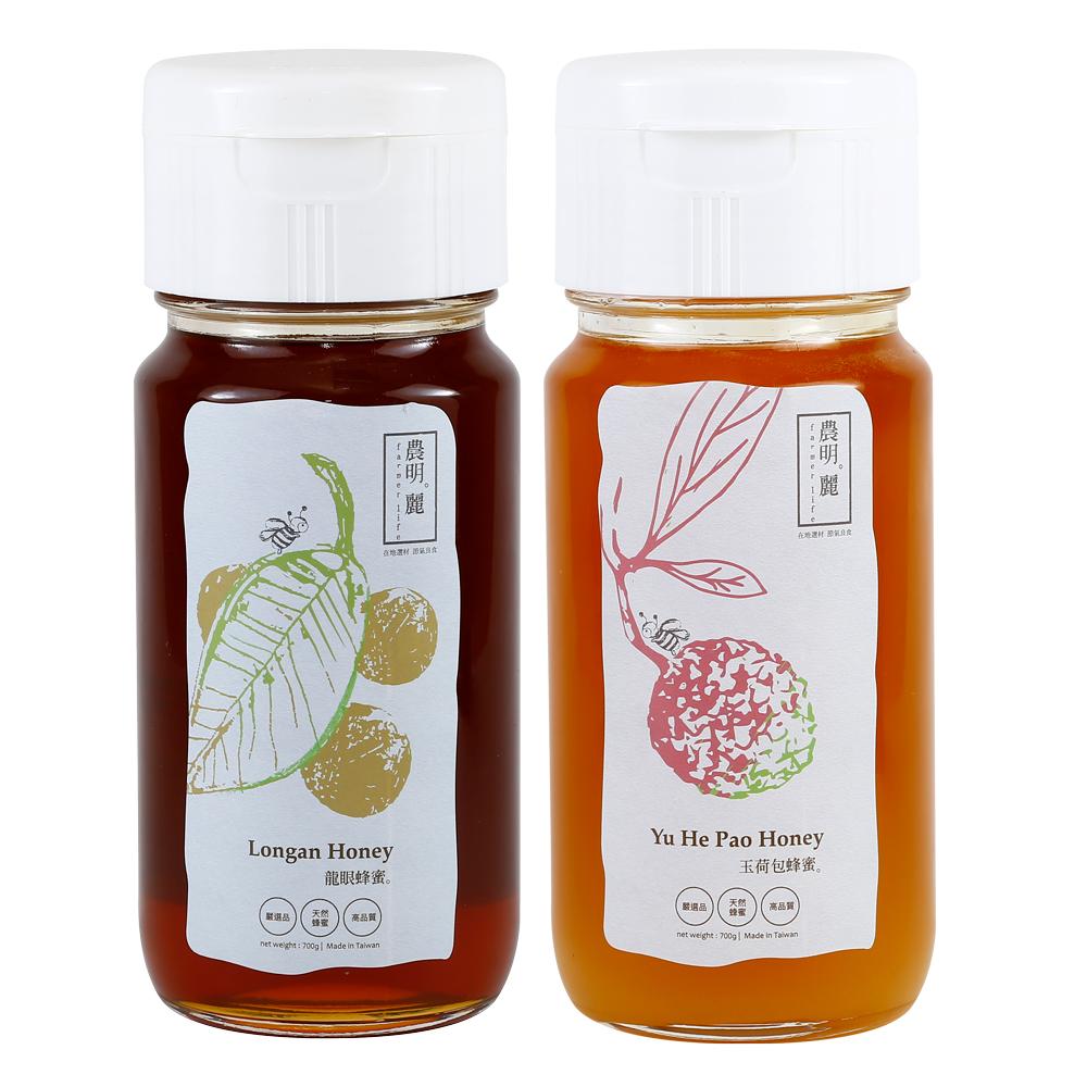 【農明麗】台灣蜂蜜 (龍眼蜂蜜、玉荷包蜂蜜)