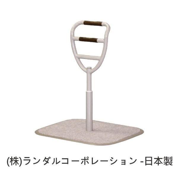 助立器 - 金屬助立檯 老人用品 助立台 可攜式 日本製 [b0493]