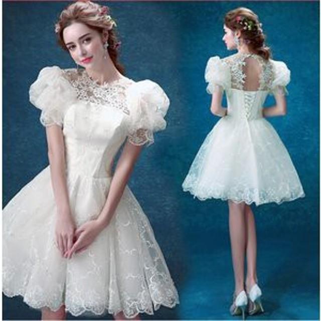 花嫁ミニドレス ウエディングドレス ショートドレス 二次会  白 Aライン プリンセスドレス 結婚式 演奏会ドレス 半袖 チュニック 大きい