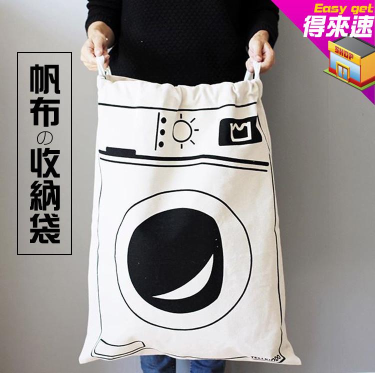 日式高質感加大容量帆布束口收納袋(7款任選)