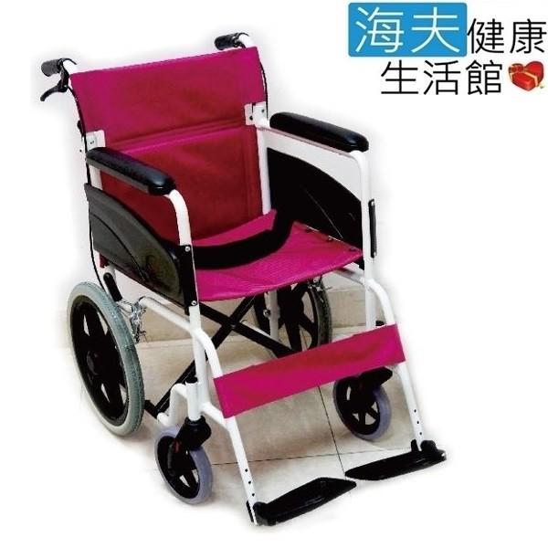 海夫健康生活館杏華 鋁合金 16吋後輪 輕型輪椅 (紅)