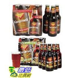 [COSCO代購] 無法超取 KARAMALZ MALT DRINK 德國黑麥汁 330毫升*24瓶 C111688