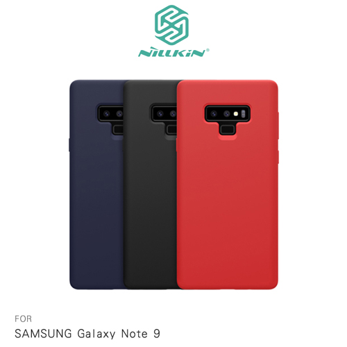 NILLKIN SAMSUNG Galaxy Note 9 感系列液態矽膠殼