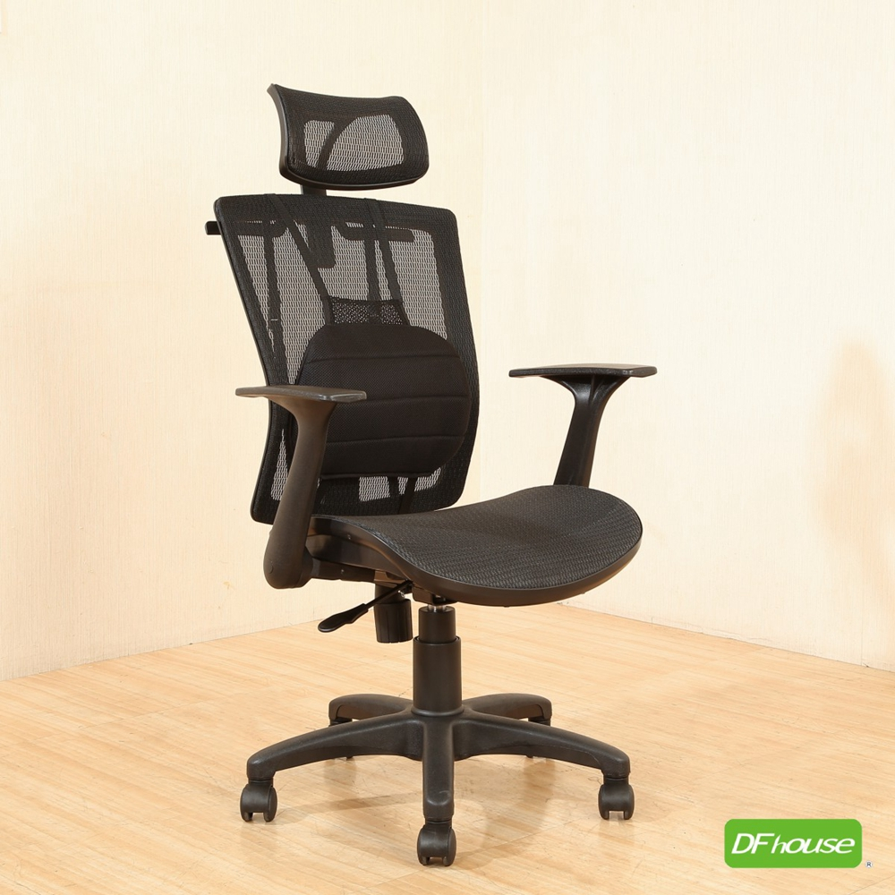 《DFhouse》曼德森-氣墊腰枕辦公椅 電腦椅 書桌椅 辦公椅