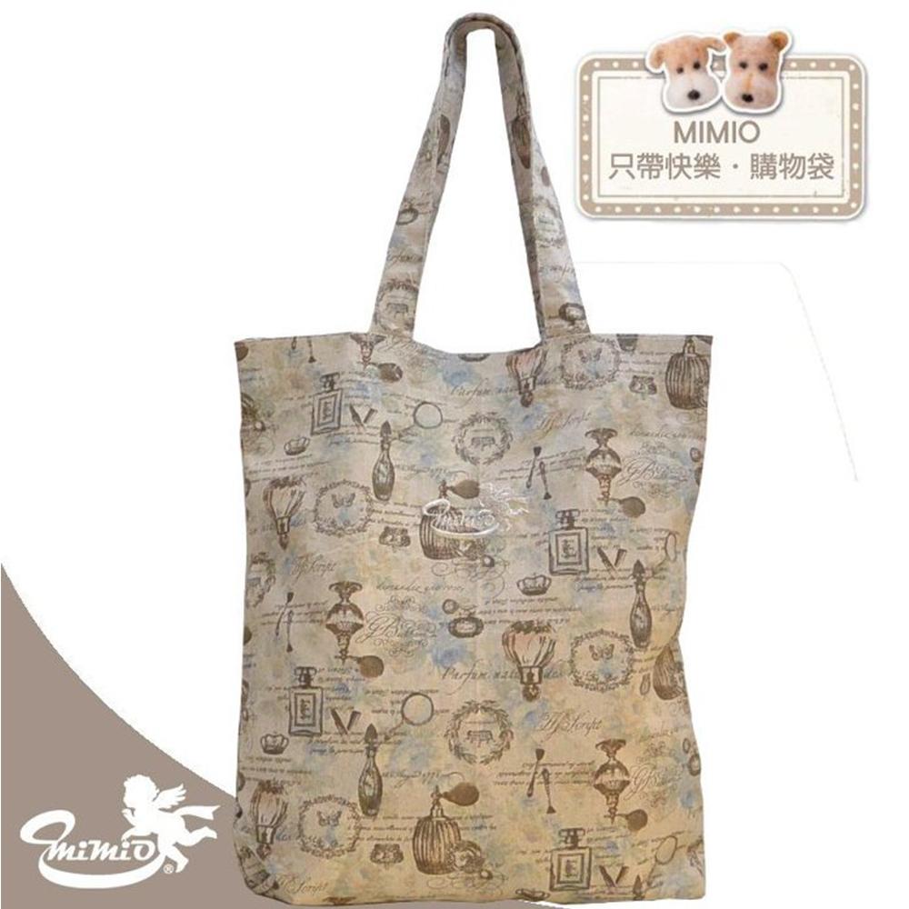 【MIMIO米米歐】只帶快樂.購物袋 花樣百出購物包(★巴黎香水瓶款-粉藍夢境★)