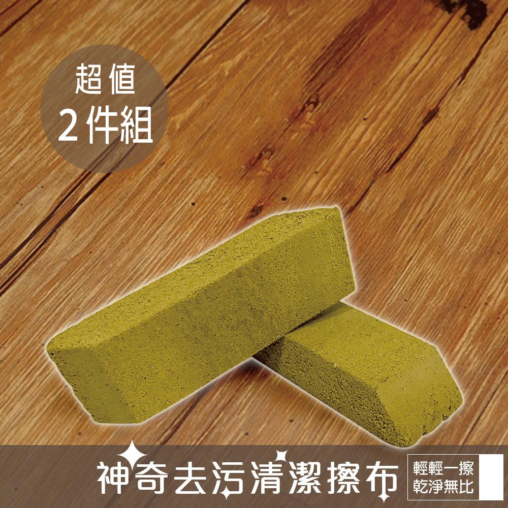 金德恩 台灣製造 2組輕鬆擦清潔汙垢黃色擦布 2條/包