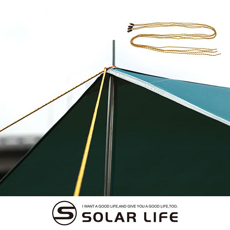 露營帳篷天幕防風繩2m-4入.營繩 天幕營繩 帳篷營繩 露營營繩 營柱繩