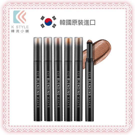 韓國 A'PIEU 眼影暈染筆 1g 臥蠶 打亮 眼影 彩妝