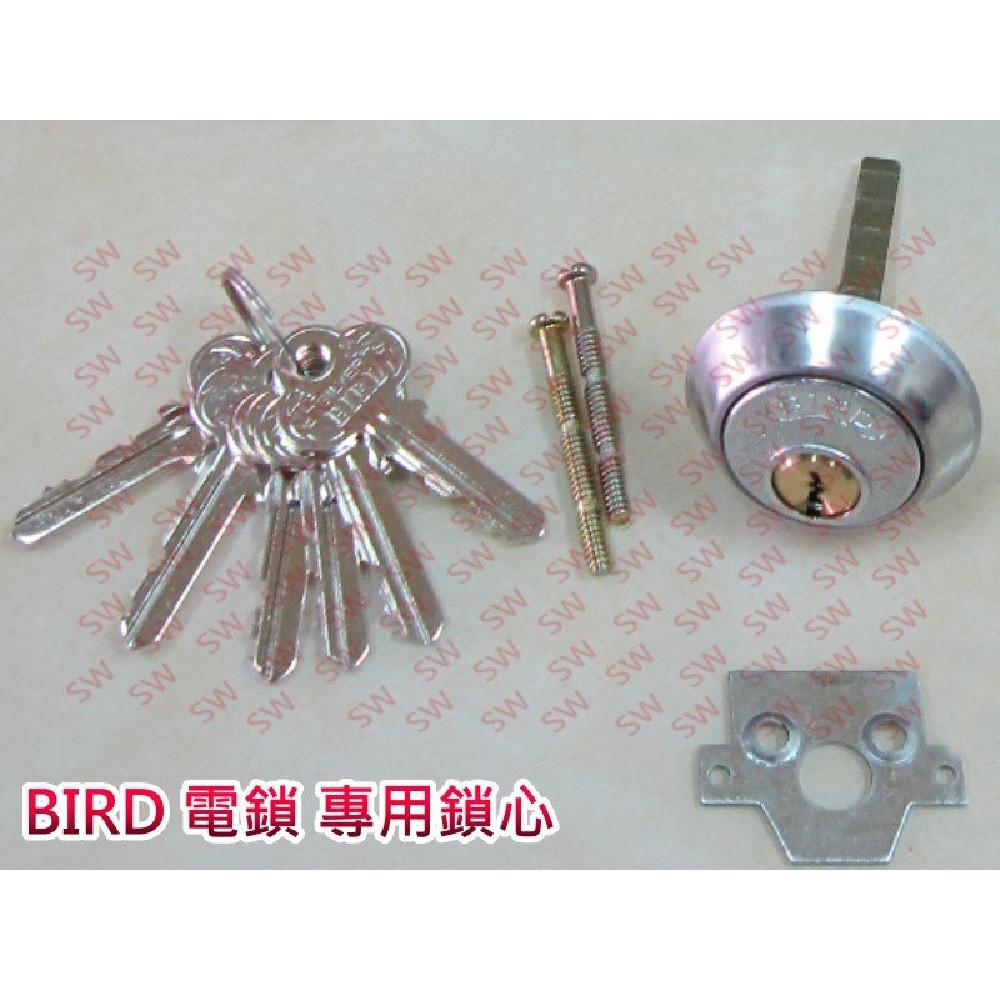 lx002 鳥牌bird 電鎖專用鎖心 鎖頭 鎖芯 輔助鎖 自動鐵門鎖 大樓專用防盜鎖 機械鎖
