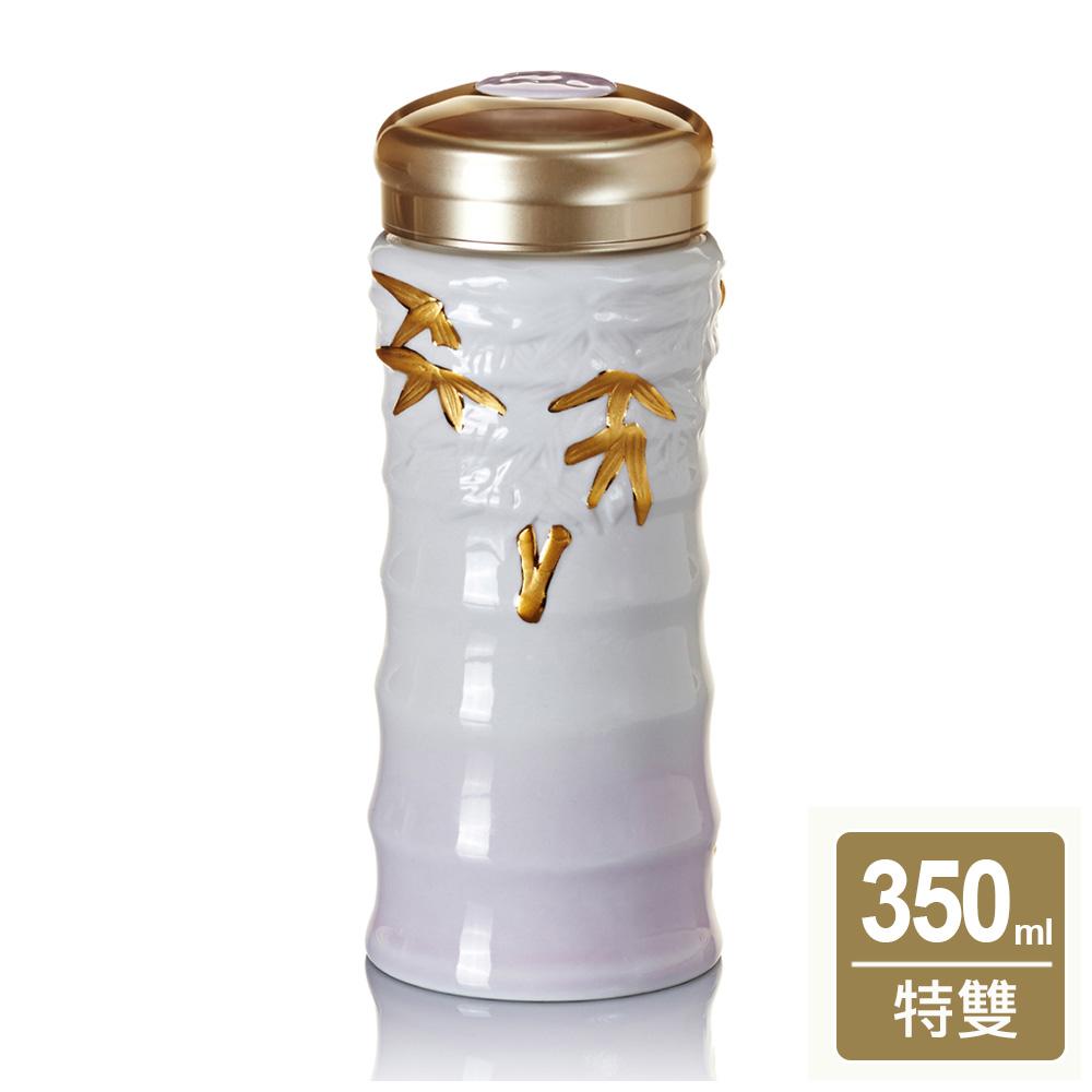 《乾唐軒活瓷》竹節隨身杯 / 大 / 特雙 / 紫金