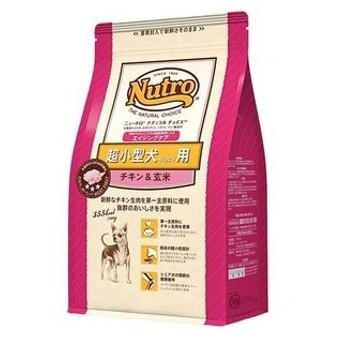 ニュートロ ナチュラルチョイス 超小型犬 4kg以下用 エイジングケア 7歳以上 チキン&玄米 800g