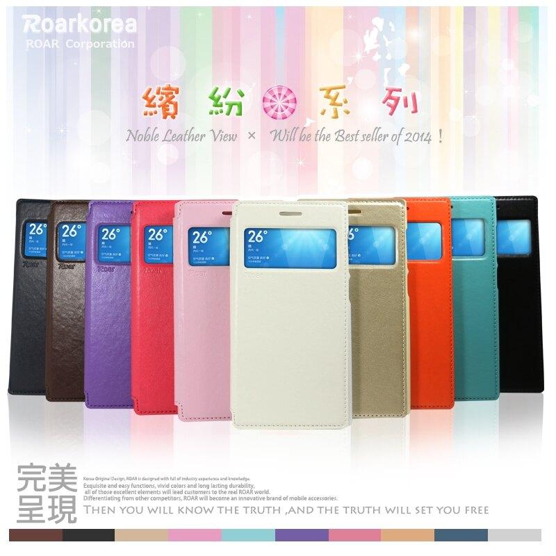 繽紛系列 SONY Xperia Z2 D6503 皮革視窗側掀皮套/可立式/磁吸式/保護套/矽膠套/手機套/皮套