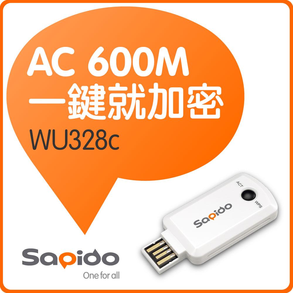 ★快速到貨★ Sapido WU328c AC雙頻450M USB 無線網卡