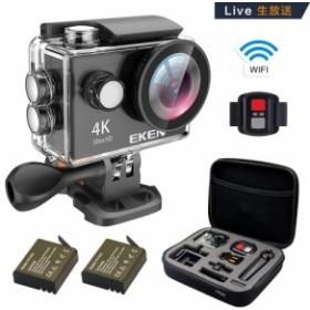 EKEN W9s アクションカメラ 「メーカー直販/1年保証付」ウェアラブルカメラ スポーツカメラ アクションカム WIFI連動 映像再生 140°広角