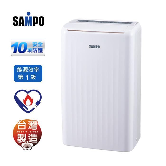 1級節能~可退貨物稅500元sampo 聲寶ad-wa712t 6公升空氣清淨除濕機