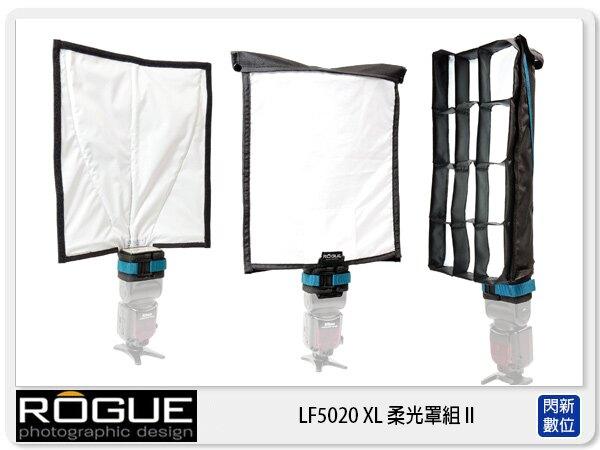【分期0利率,免運費】 美國樂客 ROGUE LF-5020 XL柔光罩組 II 反光板 柔光幕 網格燈光條 (LF5020,公司貨)