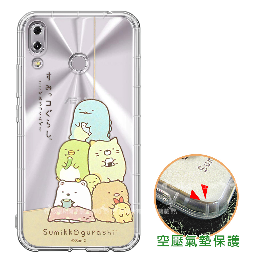 SAN-X授權正版 角落小夥伴 華碩ASUS ZenFone 5 (2018) ZE620KL 空壓保護手機殼(角落) 有吊飾孔