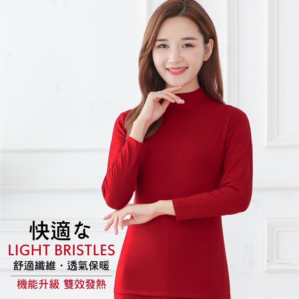 G+居家 輕磨毛女士立領發熱衣(亮紅)
