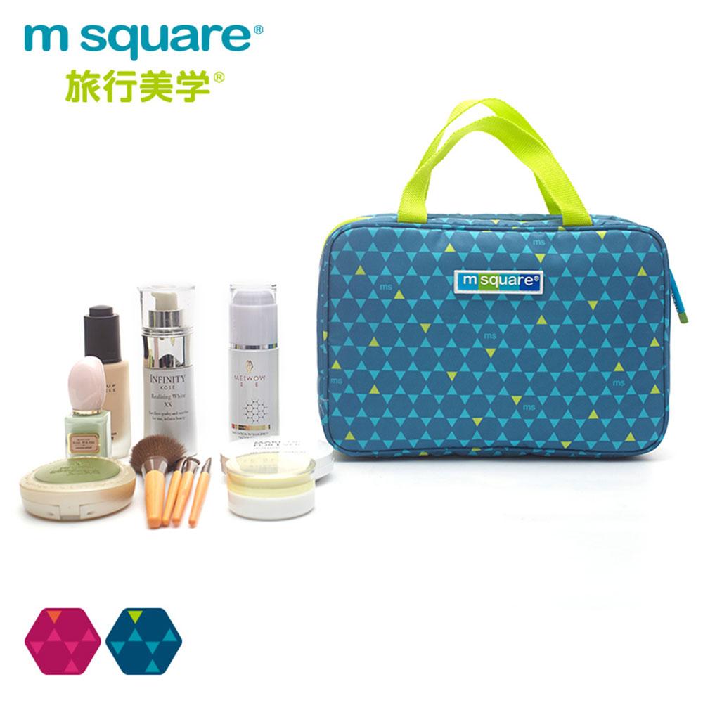m square商旅系列Ⅱ懸掛式化妝包(雙開式)-藍色六角紋