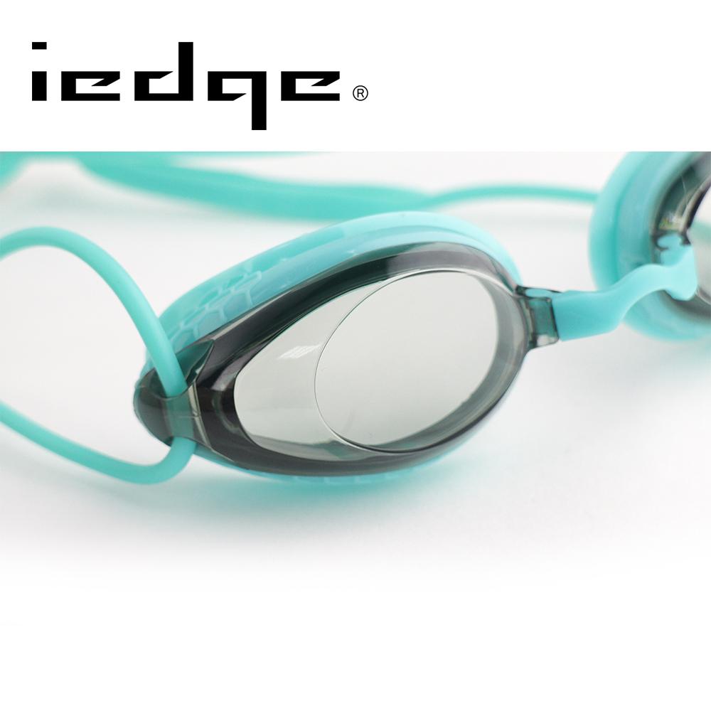 iexcel-蜂巢式專業光學度數泳鏡-vx-926