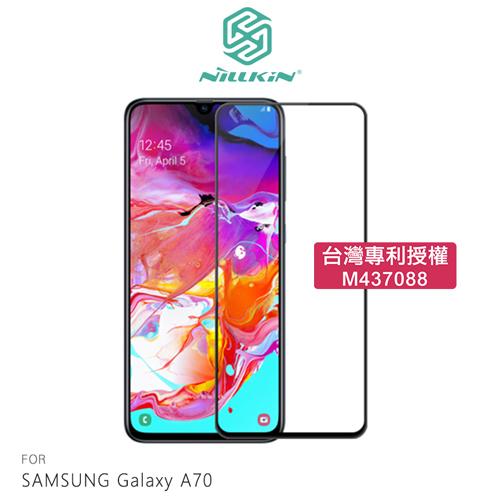 NILLKIN SAMSUNG Galaxy A70 Amazing CP+PRO 防爆鋼化玻璃貼