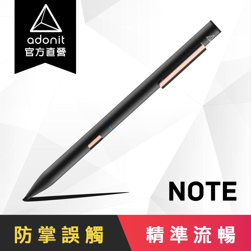 ★快速到貨★【Adonit 煥德】NOTE -  iPad / iPad pro 專用旗艦款觸控筆王