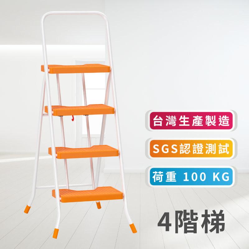 台製橘色四階扶手梯