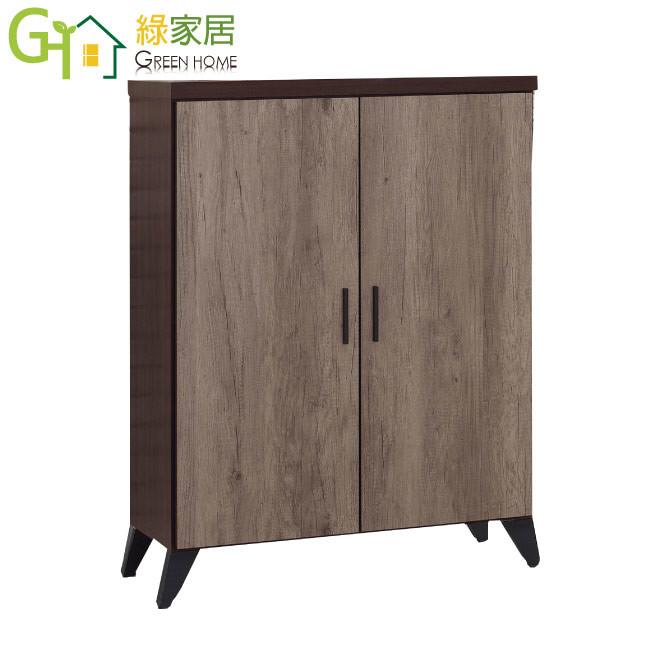 綠家居蓋洛亞 時尚2.7尺木紋二門鞋櫃/玄關櫃