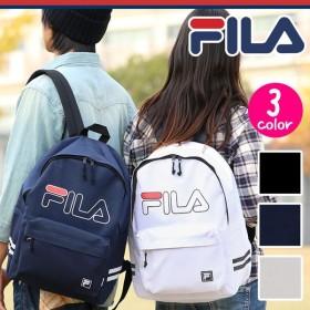 リュックサック FILA フィラ デイパック バックパック FM2009 メンズ レディース 男女兼用 ブランド セール 送料無料