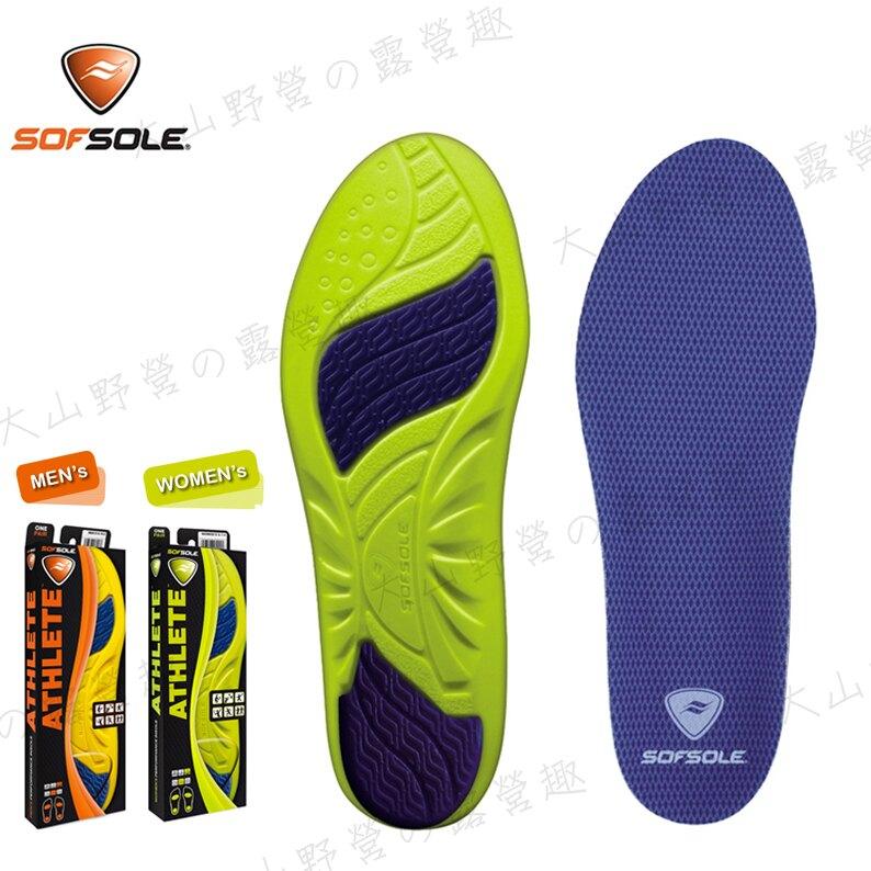 【露營趣】SOFSOLE S5310 ATHLETE運動鞋墊 減震鞋墊 登山鞋墊 慢跑鞋墊 防滑鞋墊 排汗鞋墊 路跑 登山 馬拉松 慢跑