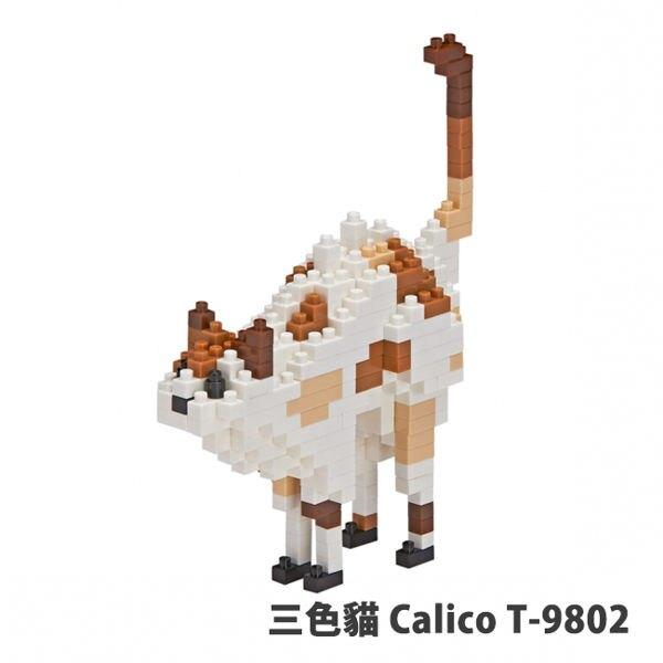 【Tico微型積木】寵物系列-三色貓 Calico T-9802