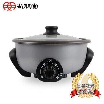 尚朋堂 3.6L 鐵氟龍電火鍋 ST-436C