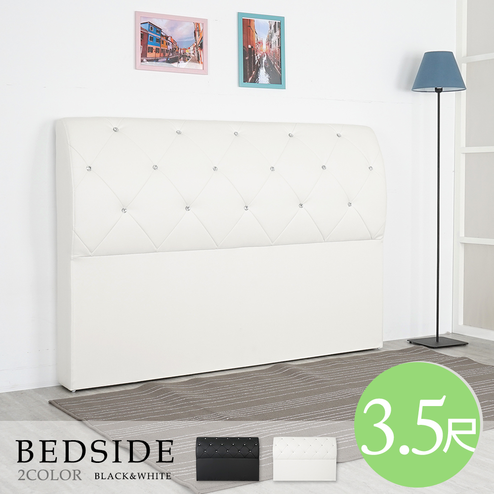 【YoStyle】布萊恩皮革床頭-單人3.5尺(二色)