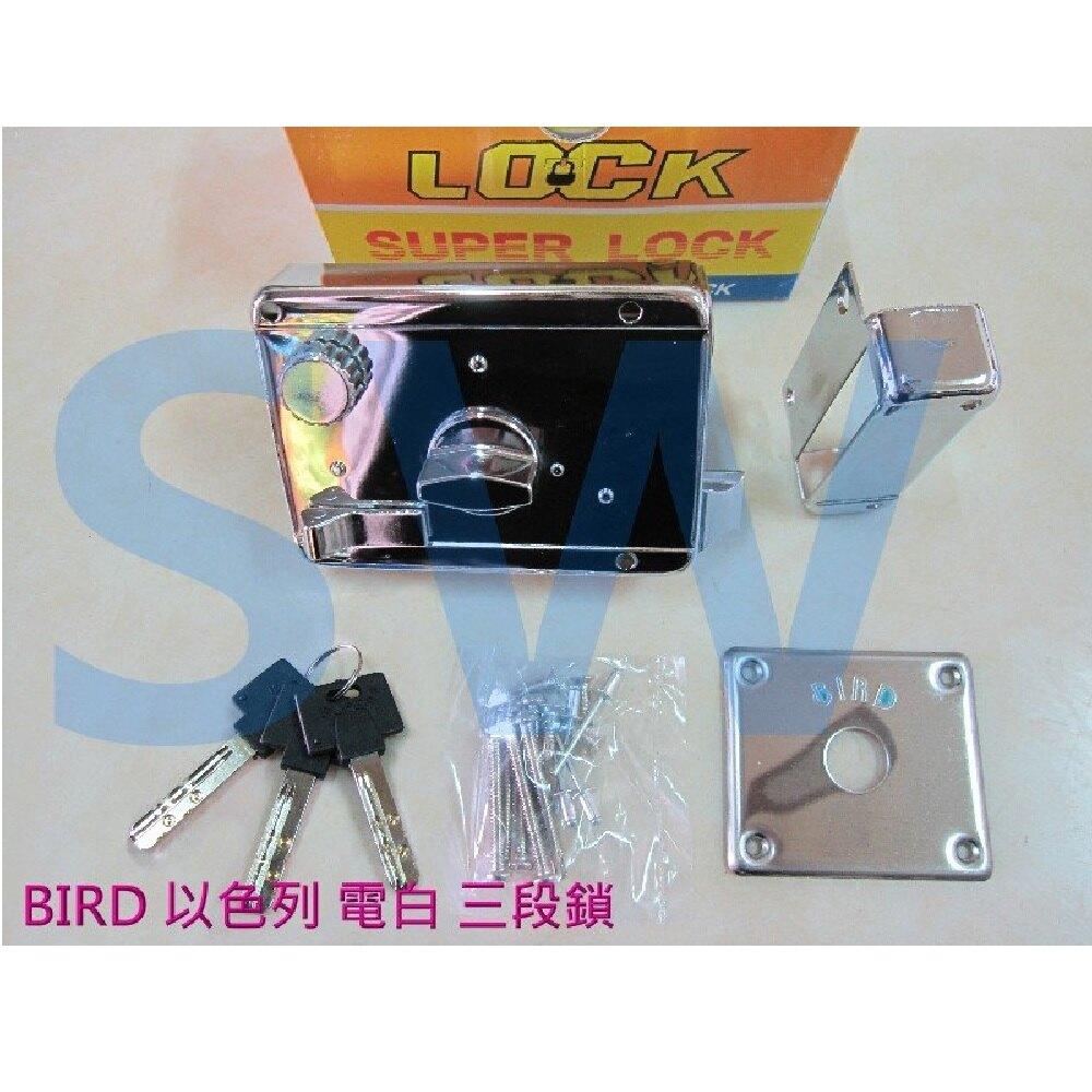 LI001 BIRD 以色列三段鎖 單開 電白 子母珠鑰匙 連體式三段鎖 隱藏式門鎖 大門鎖 門鎖 防盜鎖 DIY五金