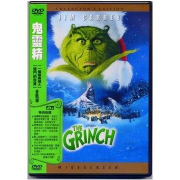 鬼靈精(DTS版) DVD