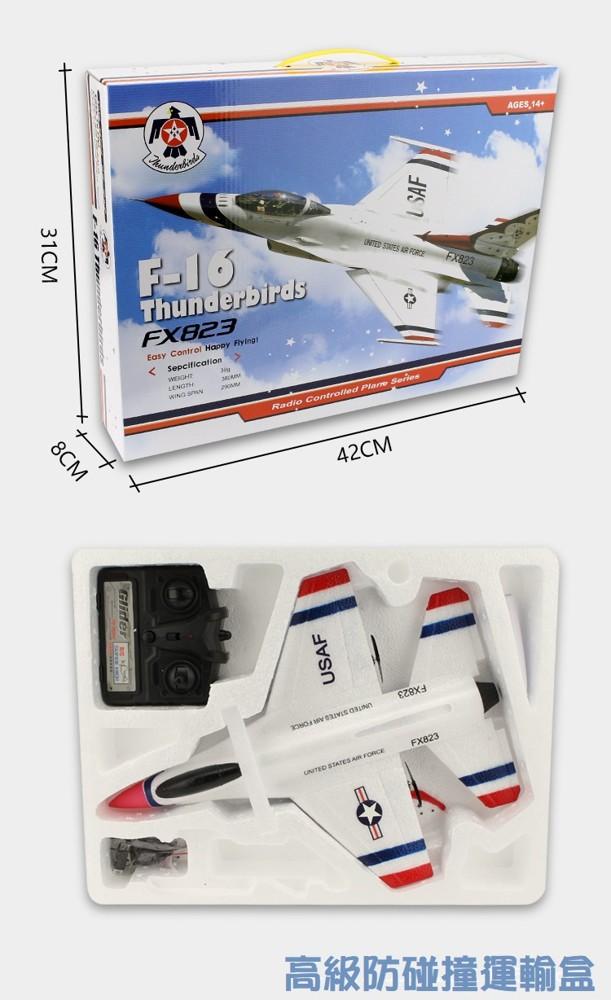 遙控飛機 f16 全套到手可飛 非四軸空拍機遙控汽車遙控車