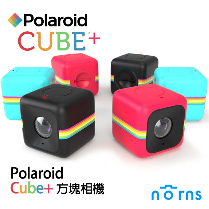 Norns  寶麗萊 Cube+Polaroid Cube+ Plus方塊相機 公司貨 - Norns Cube plus 寶麗來 拍立得 迷你相機 運動攝影機