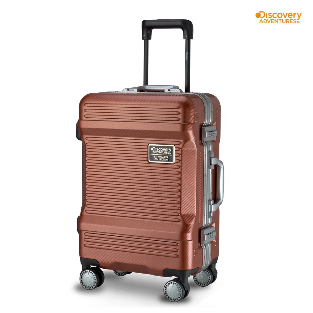 Discovery Adventures 工具箱20吋鋁框行李箱-碳纖維橘