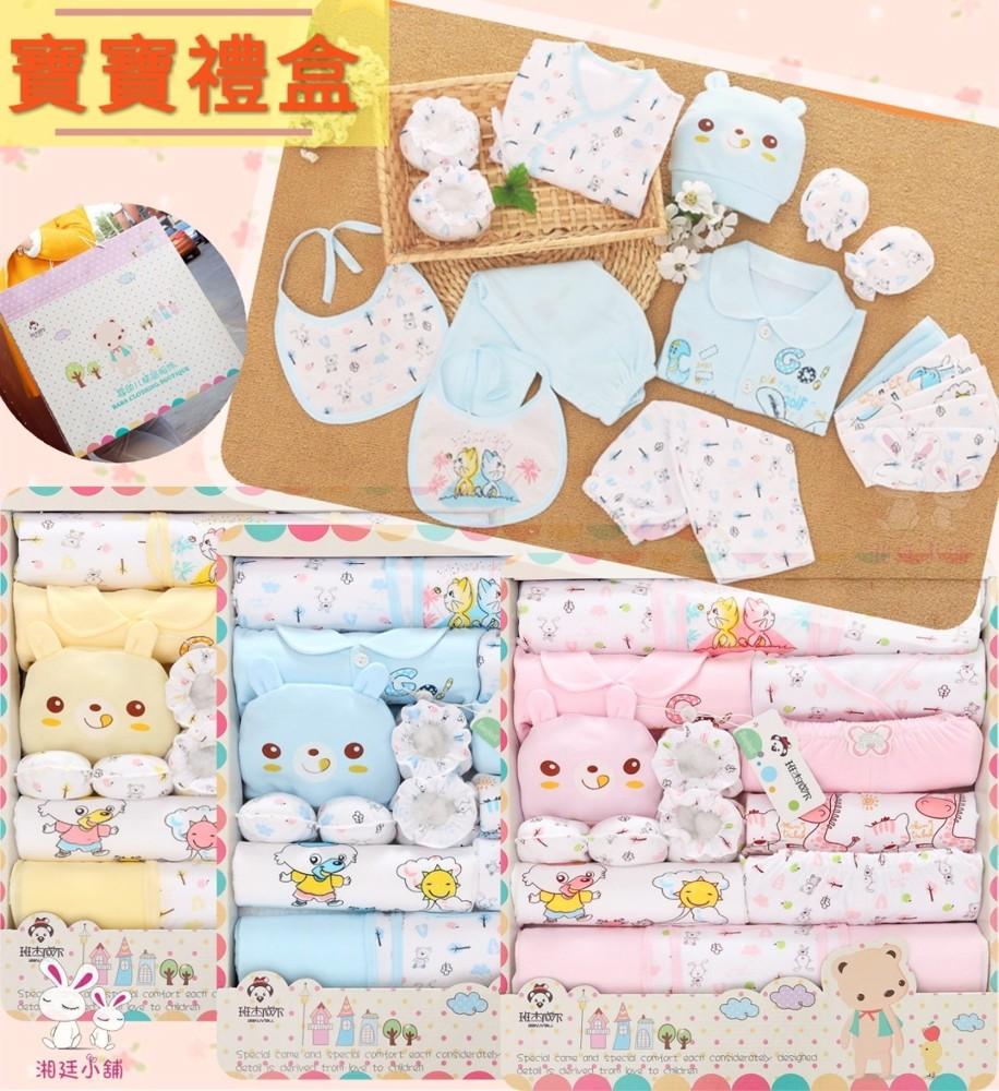新生兒彌月禮盒滿月禮盒