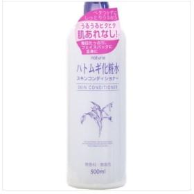 ナチュリエ スキンコンディショナー (ハトムギの化粧水) 500mL