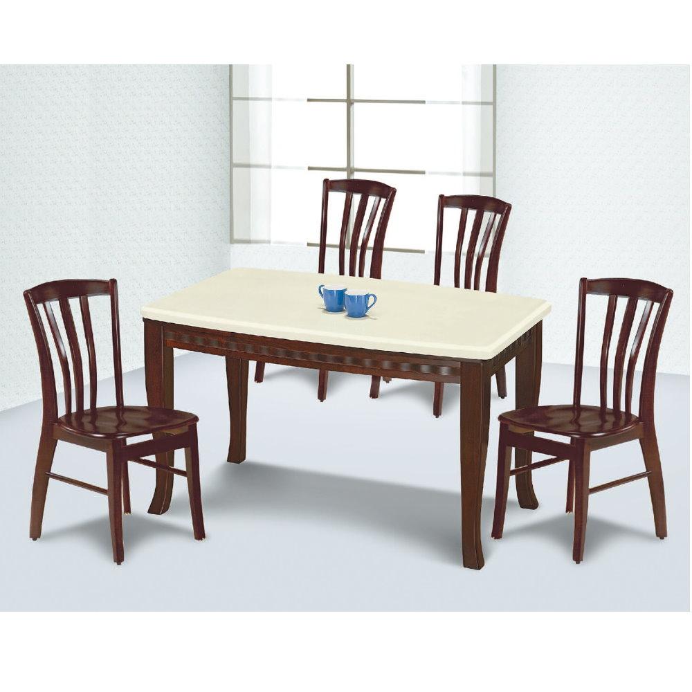 結帳再折【MUNA】胡桃色4.3尺石面長方弧形餐桌組(不含椅)