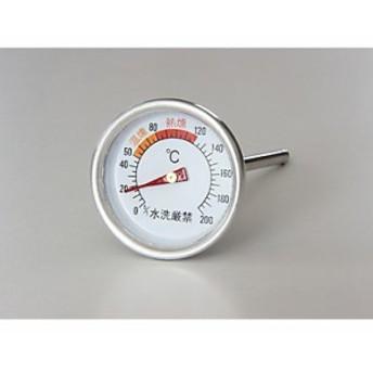キャンプ用品 バーベキューアクセサリー スモーカー用温度計 BD-438