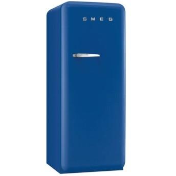 SMEG(スメッグ) 1ドア冷凍冷蔵庫268L/右開き ブルー FAB28UBER1